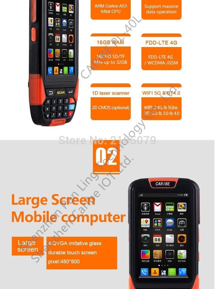 Caribe Pl-40L Estilo Smartphone Pda Industrial Android Bluetooth Barcode Scanner 1D