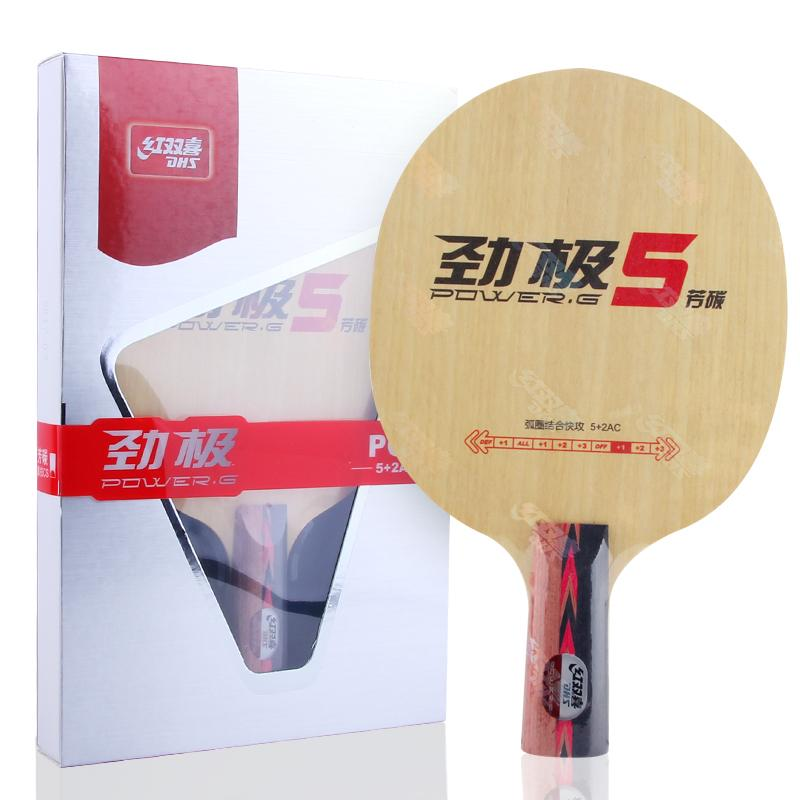 Dhs 2017 Novo Power-G 5 (Pg5, Com Caixa Original) Pg 5 Table Tennis Blade (5 + 2 Arylate Carbono) Ping Pong Raquete Alc Bat