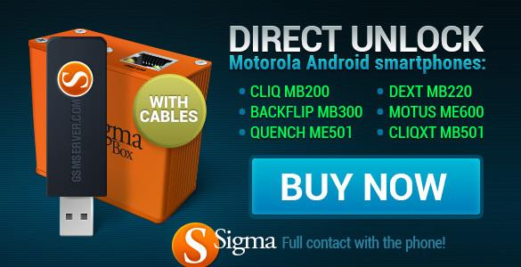 Sigma Chave Com Pack1/pack2/pack3 Ativado Sigmakey Unlock