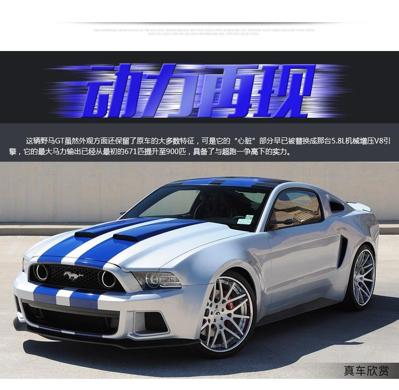 Need For Speed 2014 Ford Mustang Maisto 1:24 Diecast Model