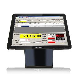 Anmite 15 Monitor Lcd Touch Screen Tela De Toque Resistivo