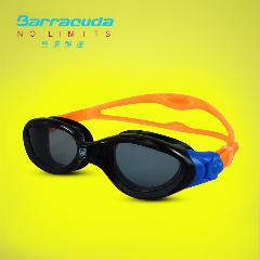 Barracuda mirage 15420 anti nevoeiro culos de nata o for Oculos piscina