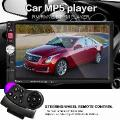Novo 2 Din Player De Vídeo Do Carro 7 ''tela De Toque Hd 1080 P Bluetooth Estéreo Rádio Fm/mp4/mp5/audio/usb/tf Auto Eletrônica No Traço