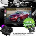 Novo Hd De 7 Polegadas Tft Mp3 Mp4 Mp5 Do Bluetooth Rádio Do Carro 12 V Apoio Leitor De Áudio Estéreo Do Carro Rear View Camera Tf/sd 1 Din